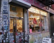 ニューヨークのPrinted Matterを訪問しました。
