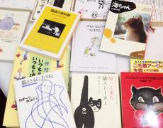 ブックカフェ「喫茶マルモ」さんに「しおまち書房」のコーナーが誕生!