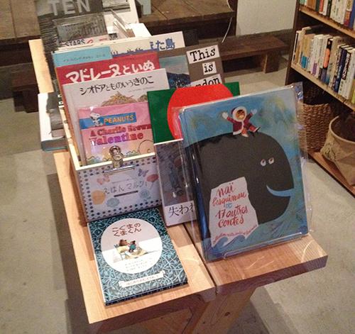 本と自由 広島