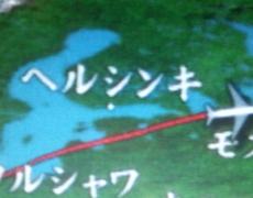 【コラム】「旅の本」つくっています(2)