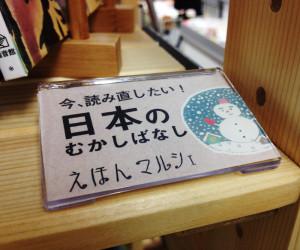 古本交差点 広島