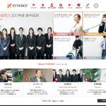 株式会社シナジー様サイト コピー