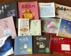 第一回文学フリマ広島に出展します