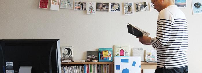 自費出版 しおまち書房 「書房=書斎」の光景