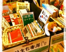 「ブックスひろしま2012」一箱古本市、ご来店ありがとうございました。