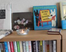 本を読む意味、生きていく意味。