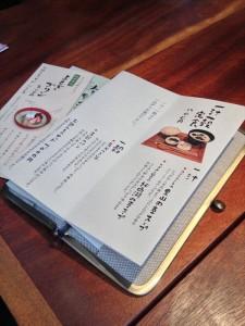 群言堂内のカフェ「コマメイモ」のメニュー。地元産の素材にこだわっている。