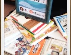 宮島の一箱古本市「おかげ市」に「しおまち書房」も参加します。