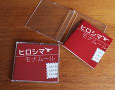 【コラム】「旅の本」つくっています(1)