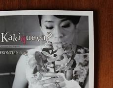 【制作実績】広島フォトマガジン『FRONTIER Kakiqueva? 005』