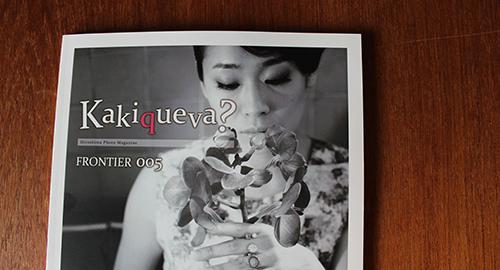 Kakiqueva005 広島