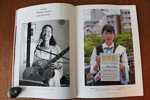 Hiroko Doune