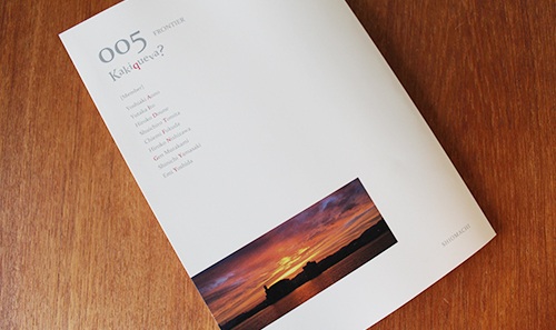 広島 写真家 写真集