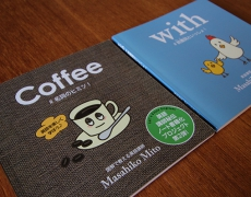 【制作実績】Coffee #名詞のヒミツ!~英語を楽しく学ぼう~