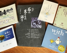 中國新聞「地域と文芸」にて紹介いただきました