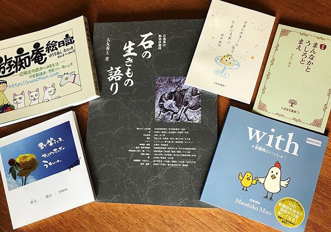 リトルプレス 広島 自費出版