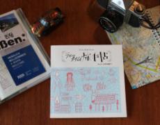 【制作実績】ティータイム旅手帖 No.01 を発行しました。
