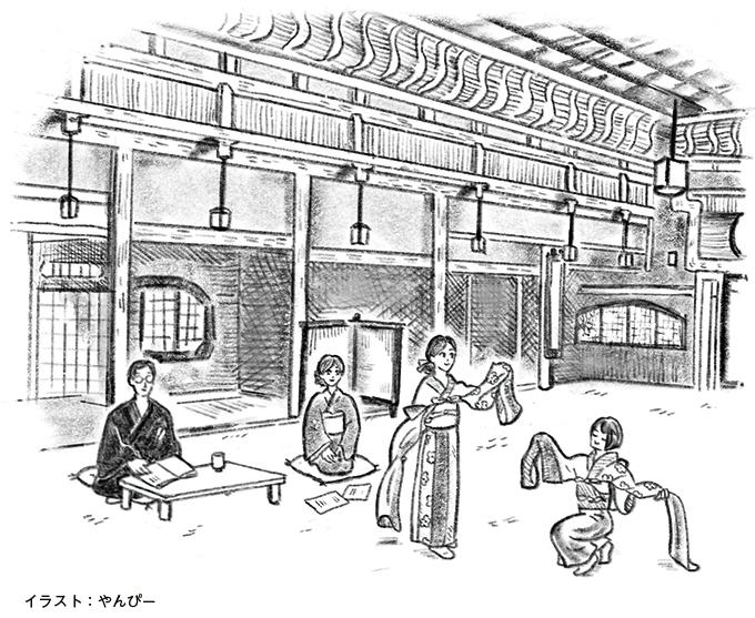 広島文芸誌 魁~SAKIGAKE~ Vol.2 イラスト:やんぴー