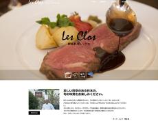 【制作実績】株式会社レ・クロ(欧風料理レ・クロ、黒きん等)サイト制作