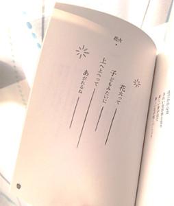 photo-(1)s