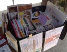 12/1宮島大聖院で開催される古本&雑貨市「宮島おかげ市」に出店します
