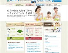 【制作実績】ホームページ:株式会社はんどう様ホームページ