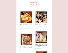 絵本を紹介する「えほんマルシェ」ブログを始めました。