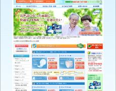 【制作実績】通販サイト「介護おむつネット」リニューアル