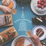 クリスマスカタログ2014