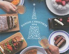 【制作実績】2014年クリスマスカタログ コピーライティング