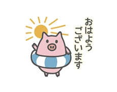 【制作実績】LINEスタンプ 新作発売