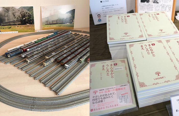 りんごゆきさんの詩集「まんなかとうしろとまえ」も販売(写真右)